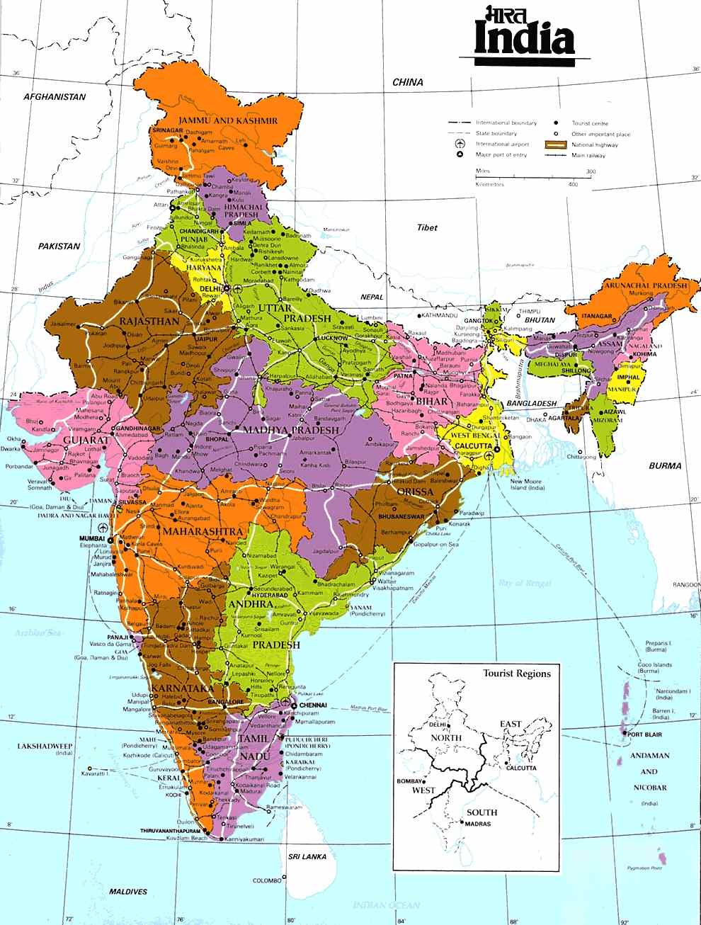Map of India - States of Indian Republic